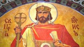 Църквата почита свети цар Борис Покръстител
