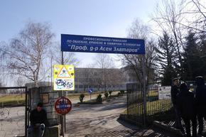 В Шуменско 189 ученици са под карантина, 21 учители са с коронавирус