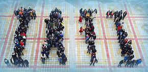 Шумен отново ще е домакин на Международния есенен турнир по информатика IATI