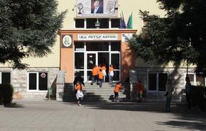 Обявиха класирането на първокласниците в Шумен