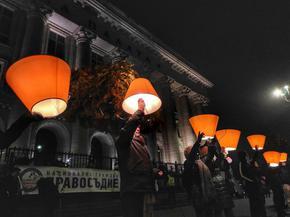 Протест с лампиони срещу мрака в съдебната власт