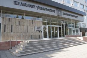 Шуменският университет минава изцяло в електронна среда на обучение