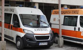Мъж вдигна скандал на екип на Бърза помощ, полицията разследва случая
