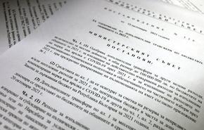 Над 3 милиона лева влизат в общините в Шуменско за разходи, свързани с ковид мерки