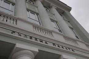 Съдът остави за постоянно в ареста Георги Йорданов, обвинен в убийството на баба си и дядо си