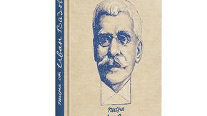 Най-интересните писма на Иван Вазов са събрани в книга