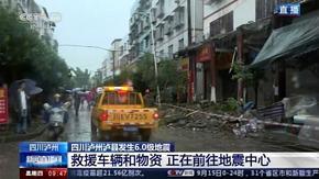 Мощно земетресение удари Китай, има ранени и загинали