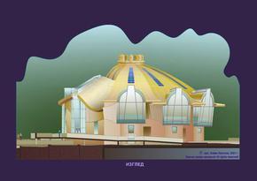 Представят проект за изграждане на Дом-светилище на 13 безсмъртни българи