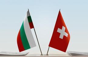 Швейцария вдигна всички ограничения за пристигащите от България