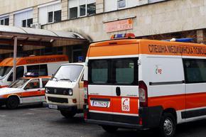 Задържаха 36-годишна за нападение над медицинска сестра в Спешното