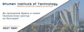 Технологиите събират бизнес, наука и образование на специализираното събитие  BEST '2021