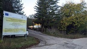 Отново прекратиха процедурата за избор на строител на новия Дом за мъже с умствена изостаналост над Лозево
