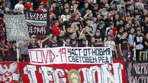 Фен клубът на ЦСКА предупреди властта с искане за отваряне на стадионите