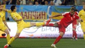 Събиране в бар донесе тримесечна присъда на сръбски футболист