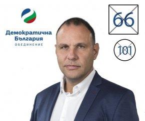 Екипът с № 66 – за да гарантираме дебата за Шумен!