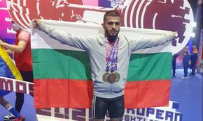 Второ злато за България на европейското по щанги