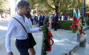 Шуменци празнуват 136 години от Съединението на Княжество България с Източна Румелия
