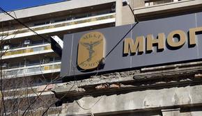 240 души са настанени в COVID отделенията на шуменската болница
