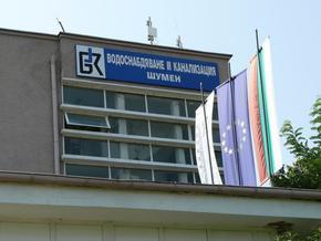ВиК: В сряда Шумен ще е без вода заради планирани ремонти