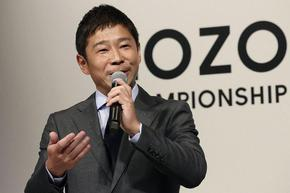 Милиардерът Юсаку Маедзава очаква предложения за 100 задачи, които да изпълни на МКС