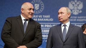 Русия критикува САЩ за критиките им за прокурорите и корупцията в България