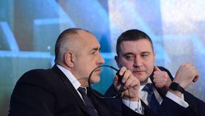 Горанов вече говори за цялостна промяна на данъчната система в България