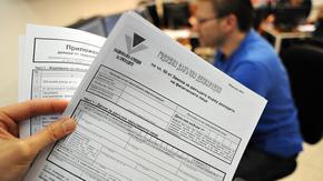 Вече са налични предварително попълнените декларации за доходите