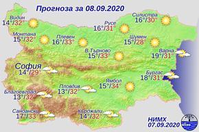 Във вторник ще е слънчево и топло