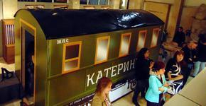 Отличиха експозиция на шуменския Регионален исторически музей