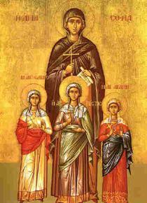 Християните почитат светите мъченици София, Вяра, Надежда и Любов