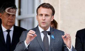 Макрон: Франция е за доверителни отношения между ЕС и Русия