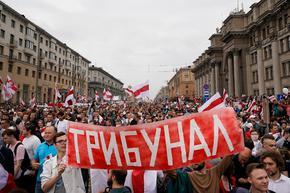 Десетки хиляди на протест срещу Лукашенко