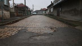 """Разширяват и асфалтират улица в """"Дивдядово"""" за 500 хил. лв."""