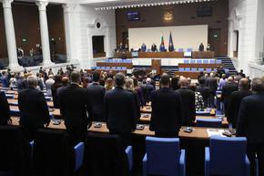 С библейски цитати, обещания за единение и самопохвали, парламентът се разпусна
