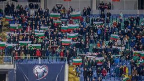 Държавата разреши двойно повече зрители за мача с Унгария