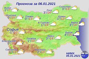 Облачно в сряда