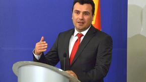 Заев се надява споразумение със София да се постигне до юни