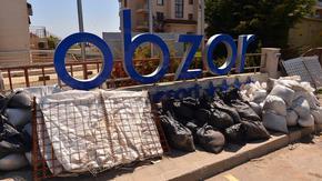 Правителството одобри създаването на новата община Обзор