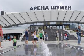 "Шумен не спечели конкурса на ""Уолтопия"" за атракциони до зала ""Арена"""