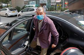 Китай обвини хонгконгски медиен магнат, че заплашва националната сигуност
