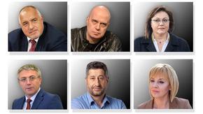 Всички чакат ходовете на Слави Трифонов, той: Ще спазвам Конституцията