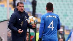 """""""Левски"""" прави опити да се разбере с Хубчев след отсъждане в полза на треньора"""