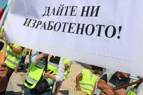 """""""Автомагистрали – Черно море"""" пак затваря пътен възел """"Белокопитово"""", фирмата няма пари за заплати"""