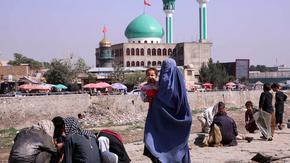 Европейският съюз ще даде 1 млрд. евро на Афганистан като хуманитарна помощ