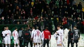 ЦСКА е глобен сурово заради расизъм