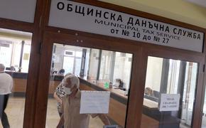 Община Шумен с по-добра събираемост на данъци и такси
