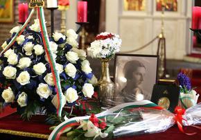 Царица Йоанна: На всеки убит проф. Станишев е проверявал пулса, върху жертвите изсипаха сгурия