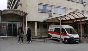 Още 3 случая на коронавирус в Шумен