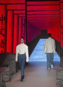 Широките дънки се връщат на мода през 2021 г.