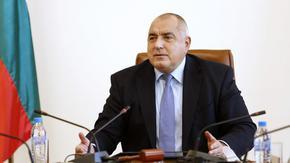 Борисов даде ново нареждане - да се ваксинира и в най-отдалечените места